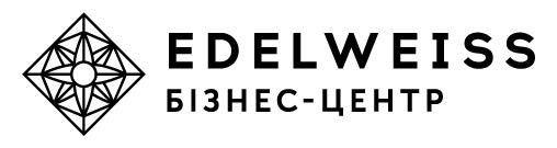 БЦ Edelweiss